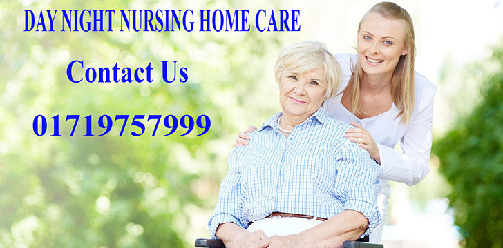 Nursing Home Service in BD