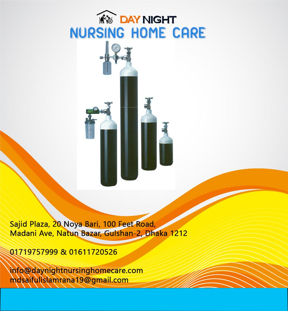 Oxygen cylinder nursing service in BD